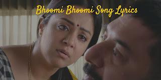 Bhoomi Bhoomi Tamil Lyrics Chekka Chivantha Vaanam