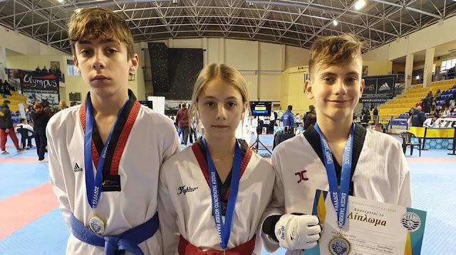 Τρία χρυσά μετάλλια για την Ένωση Αργολίδας Taekwondo στην Χαλκίδα