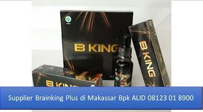 PROMOSI, 08123 01 8900 (Bpk. Alid), Brainking Plus Asli di Makassar