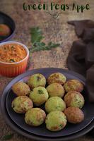 Green Peas Paniyaram | Matar Ke Appe (INSTANT)