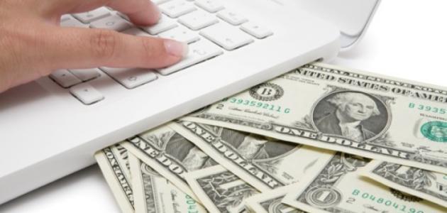 هل الربح من الانترنت حقيقي - ربح المال من الانترنت paypal - الربح من تطبيقات الجوال - مواقع ربح المال من الانترنت مضمونة - ربح المال من الانترنت بسرعة - تطبيقات الربح من الانترنت 2020 - كتب الربح من الانترنت 2019 - أكثر المجالات ربحا في مصر - كيفية ربح المال من الانترنت للمبتدئين - ربح المال مجانا من الانترنت اوتوماتيكيا