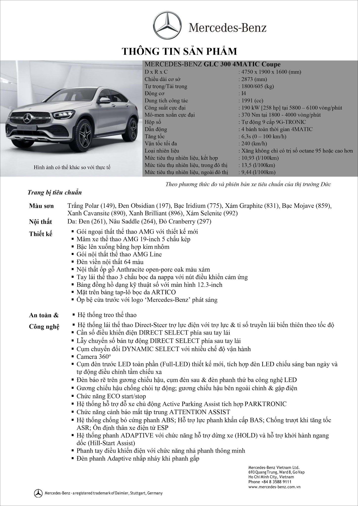 Bảng thông số kỹ thuật Mercedes GLC 300 4MATIC Coupe 2021