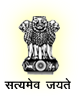 High Court Vacancy in Rajasthan