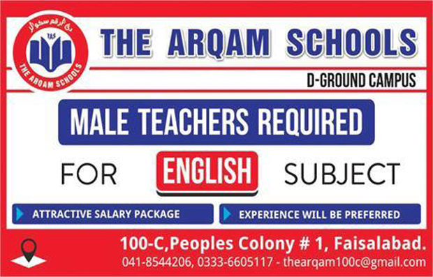 Teachers Required In The Arqam Schools job sep 2017