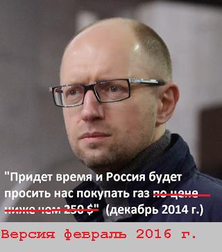Газпром намерен дальше продавать газ Украине вопреки намерениям Киева обойтись без российских поставок, - Bloomberg - Цензор.НЕТ 1872