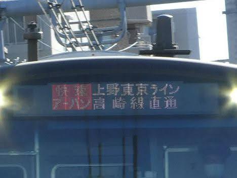 上野東京ライン 高崎線直通 快速アーバン 籠原行き2 E233系
