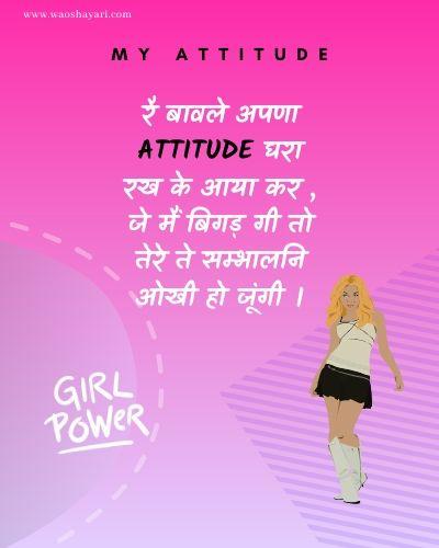 princess attitude shayari