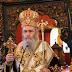 Η εορτή του Αγίου Πολυκάρπου στην Μητρόπολη Ναυπάκτου