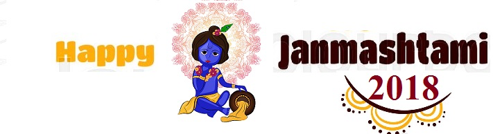 happyjanmashtami2018wishes