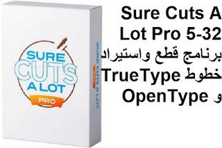 Sure Cuts A Lot Pro 5-32 برنامج قطع واستيراد خطوط TrueType و OpenType