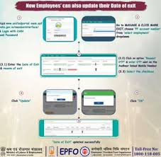 Good news for Salaried EPF account holders can now change exit date on portal here is all you need to know about online updation /2020/01/How-To-Mark-Date-Of-Exit-On-EPF-Employee-Portal.html
