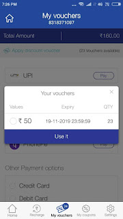 (Live) Get Rs.50 Off on Jio Recharge Plan Of Rs.98 & Rs.149