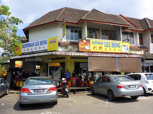 Lee-Heng-Kopitiam-Char-Kway-Teow-Taman-Daya-Johor-JB