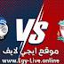 مشاهدة مباراة ليفربول وأتلانتا بث مباشر ايجي لايف بتاريخ 25-11-2020 في دوري أبطال أوروبا