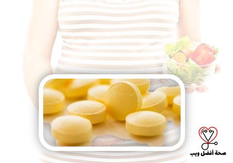 حمض الفوليك والحمل: كم تحتاج؟ وهل الأطعمة كافية؟