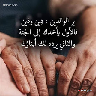 صور ادعيه اسلامية