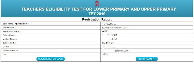 How to Apply in Assam TET 2019-Step by Step Process