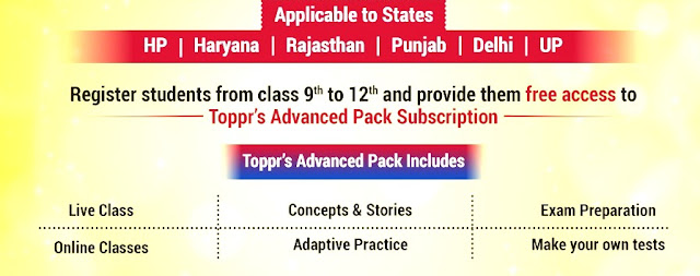 CSC TOPPR ASHA YOJNA | FREE TOPPR COURSE | HOW APPLY FOR FREE TOPPR COURSE