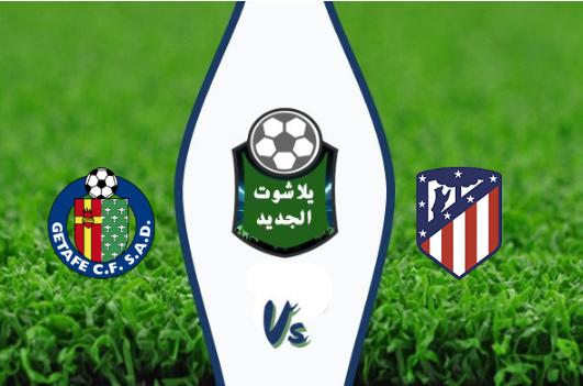 مشاهدة مباراة اتليتكو مدريد وخيتافي بث مباشر بتاريخ 18-08-2019 الدوري الاسباني