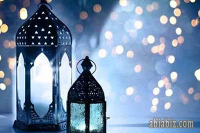 hadits tentang menyambut bulan ramadhan