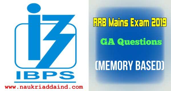 ibps rrb po main exam analysis 2019 memory based
