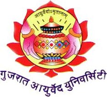 Gujarat Ayurved University (GAU) Recruitment for for Various Posts 2020