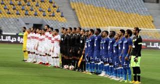 موعد مباراة الزمالك وسموحة الأربعاء 3-4-2019 ضمن الدوري المصري والقنوات الناقلة