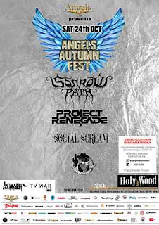 ANGELS AUTUMN FEST: Σάββατο 24 Οκτωβρίου @ Holywood live stage