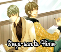 Ooya-san to Himo