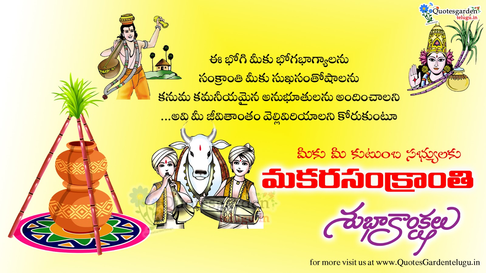 best telugu Sankranthi shubhakankshalu messages greetings wishes