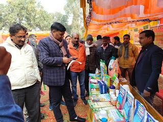 किसान कल्याण मिशन अभियान के अंतर्गत किसान गोष्ठी, प्रदर्शनी एवं किसान मेले का आयोजन