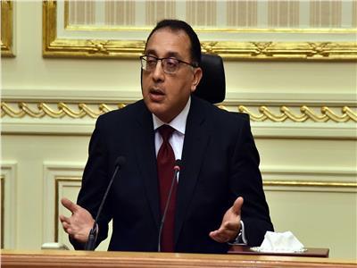 مجلس الوزراء يوافق على تفعيل الحد الأدنى للأجور للموظفين والعاملين لدى أجهزة الدولة والهيئات من اول يوليو المقبل