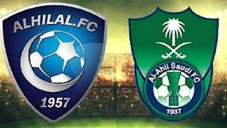 يلا شوت مباراة الهلال والأهلي السعودي مباشر 20-08-2020 مباراة الأهلي السعودي ضد الهلال في دوري الأمير محمد بن سلمان