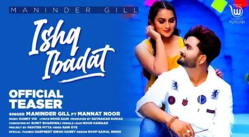 ISHQ IBADAT Lyrics by MANINDER GILL FT. MANNAT NOOR