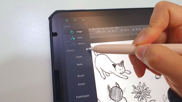 Introducing new features that make EasyCanvas easier!