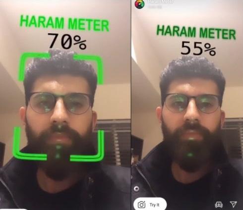 filter haram