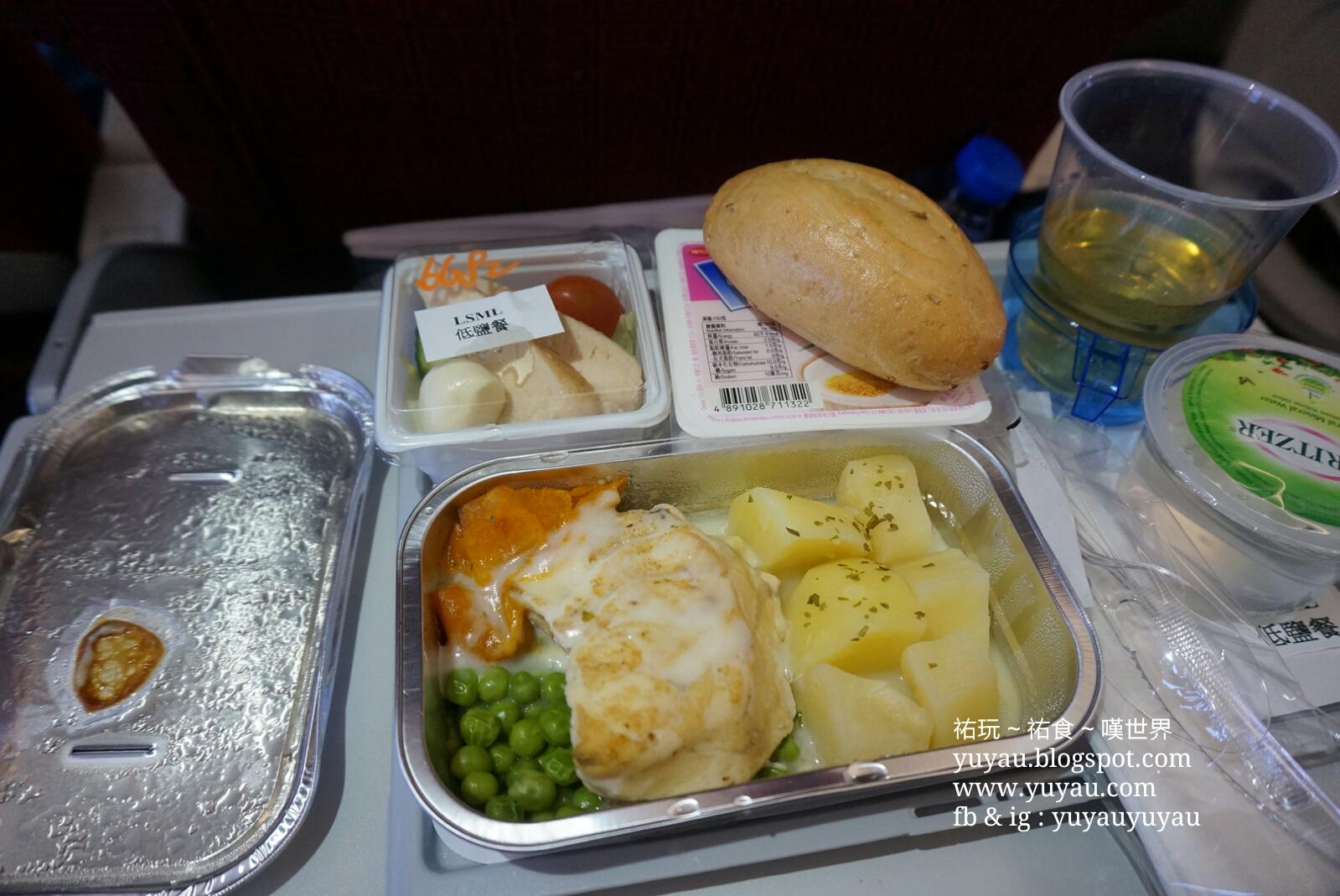 祐玩~祐食~歎世界: 飛行體驗 [飛機餐] - 香港航空 低鹽特別餐 Low sodium meal
