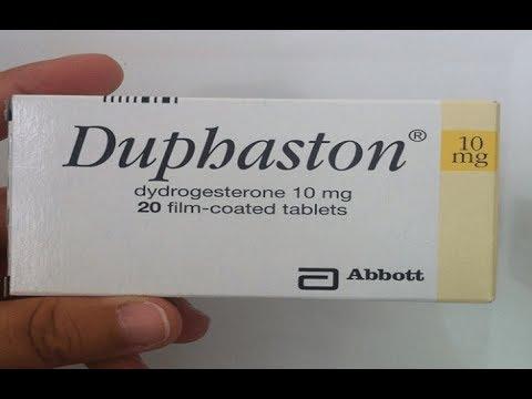 أقراص دوفاستون Duphaston لتثبيت الحمل