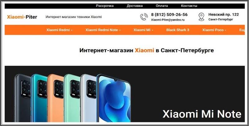 Мошеннический сайт xiaomi-piter.ru – Отзывы о магазине, развод! Фальшивый магазин