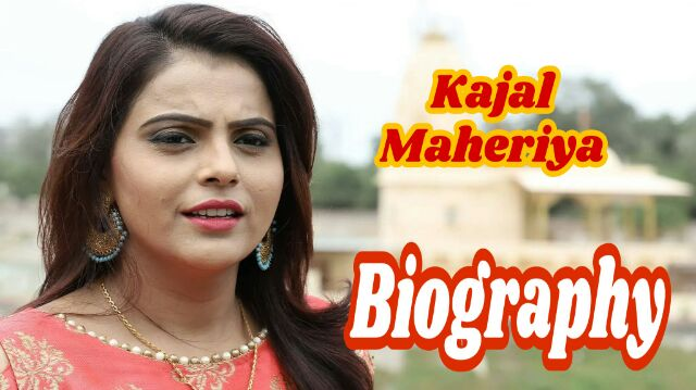 kajal maheriya biography. kajal maheriya photos. kajal maheriya life. kajal maheriya program price. kajal wikipedia. kinjal dave biography. kajal maheriya birthday date. kajal maheriya and umang. kajal maheriya husband photos.