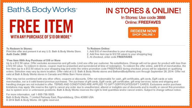 bath and body works coupons code