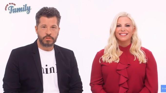 Αντελίνα και Χάρης Βαρθακούρης: Τα τρέιλερ της νέας τους εκπομπής