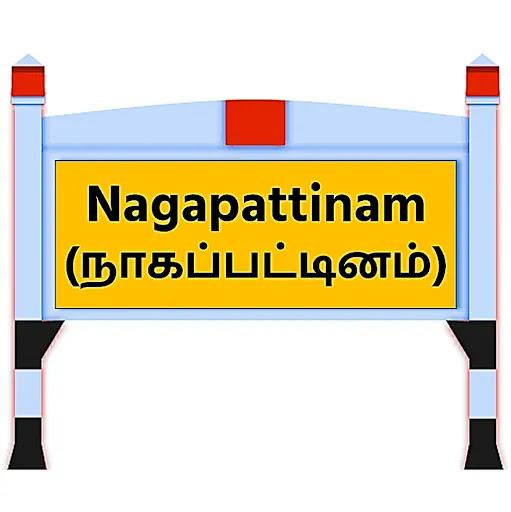 Nagapattinam News in Tamil