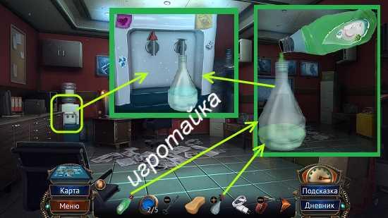 семейные тайны 3 наливаем моющее средство в пустой спрей и жидкость, получим жидкий очиститель