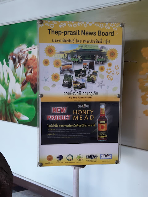 Thep-prasit Thai Honey