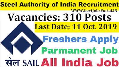 SAIL Recruitment for 310 Technician 2019 - Diploma Govt Jobs in India