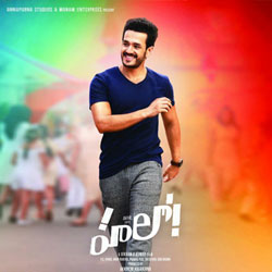 Akhil Hello Telugu Songs Free Listen and download