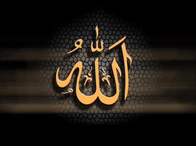 Jangan Takut Soal Rezeki, Allah SWT Itu Maha Kaya