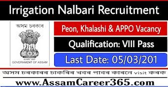 Irrigation Nalbari Recruitment 2021 - 22 Grade IV Vacancy