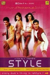 Download Style (2001) Hindi Movie 720p WEB-DL 1.6GB